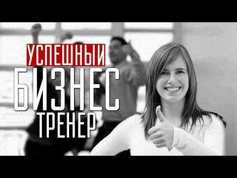 Марк и Софья Атласовы в передаче Время МЛМ - Успешный бизнес тренер
