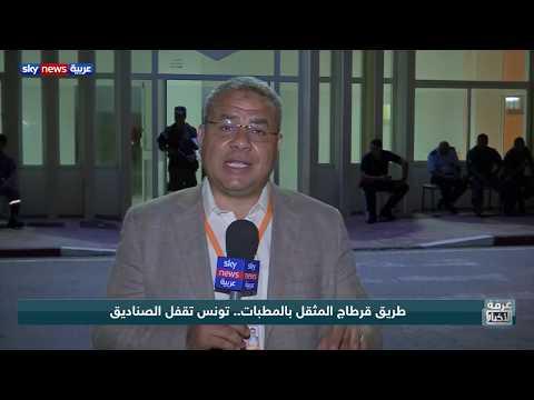من الأكثر حظوظًا وفق المؤشرات الأولية للجلوس على كرسي الرئاسة في تونس؟  - نشر قبل 5 ساعة