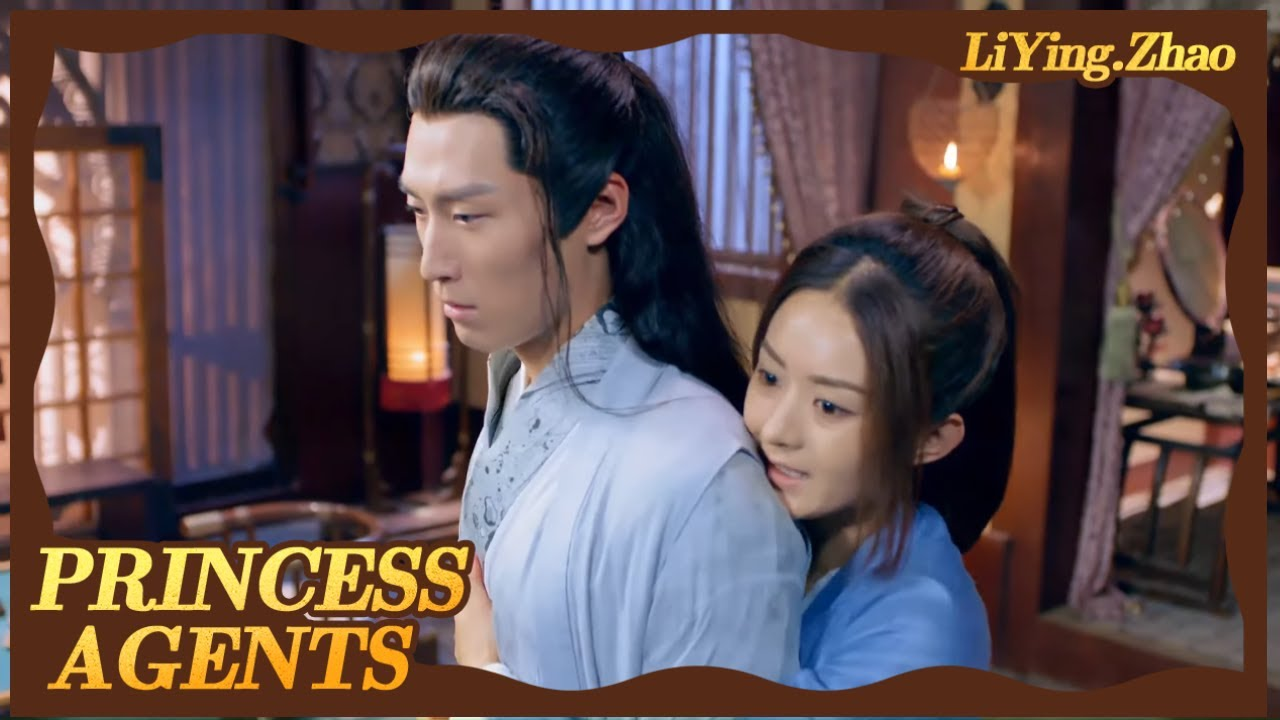 Download Princess Agents:Xinger was cut and Yanxun was jealous and wanted revenge   Zhaoliying CUT