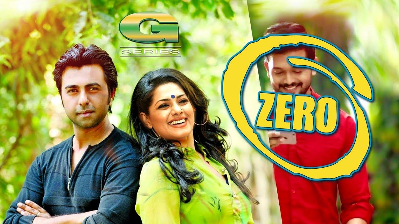 Zero | Bangla Natok 2017 | Apurba | Tisha | Arifin Shuvo | Farhana Mili