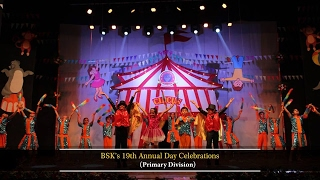 bsk primary division s 19th annual day celebrations 2017