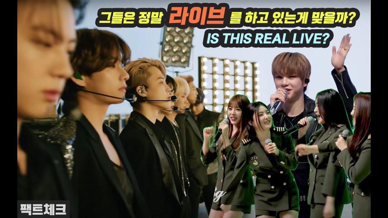 [ENG/KOR] 이 동영상은 진짜 라이브일까? feat. BTS(방탄소년단) butter / kangdaniel(강다니엘) antidote / 브레이브걸스 롤린(Rollin)