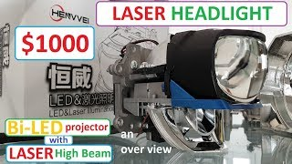 Laser HeadLight in Bi-led projector an overview Video