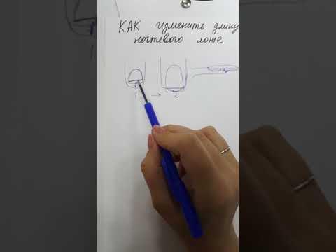 Как удлинить ногтевую пластину