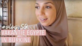 Vakantie Egypte in Burkini & vakantie pukkels! Vlog #59. | Delia Skin Master