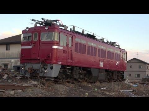 津波に耐えた電気機関車 ED75 1039 【The locomotive which was hit by Tsunami】