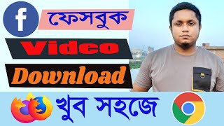 How to Facebook video Download without Downloader  | Downloader for chrome and Mozilla Browser screenshot 4