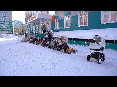 Какой будет детская поликлиника в Спутнике