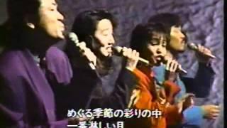 September セプテンバー Ryoko Moriyama & Circus 森山良子&サーカス.