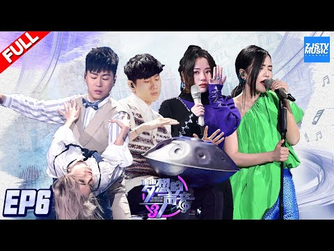 """Sound of My Dream S3""EP6