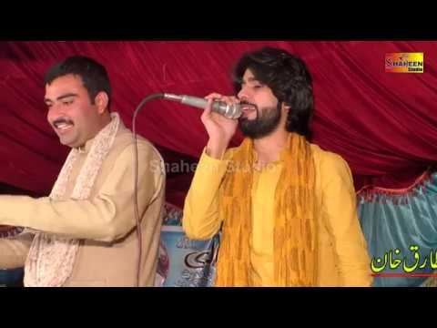 Aj Pata Lagda | Zeeshan Rokhri New Song 2018 | Shaheen Studio