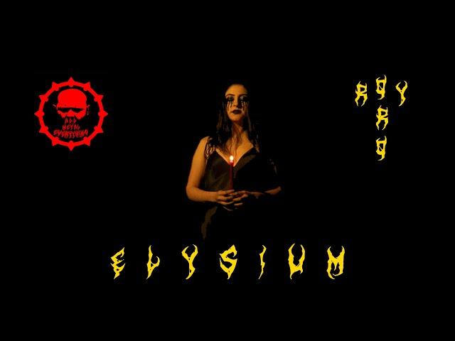 Roy Oro • Elysium (Prod. Qreepz)