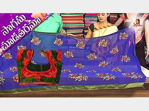 Grand Fancy Matka Silk And Pure Linen Kalamkari Saree || Sogasu Chuda Tarama || Vanitha TV