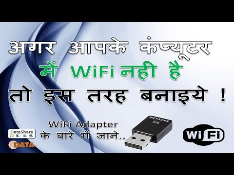 Use Wireless wifi adapter and share Data and Internet
