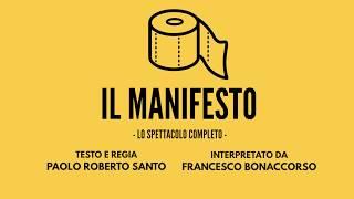 Il manifesto - teaser