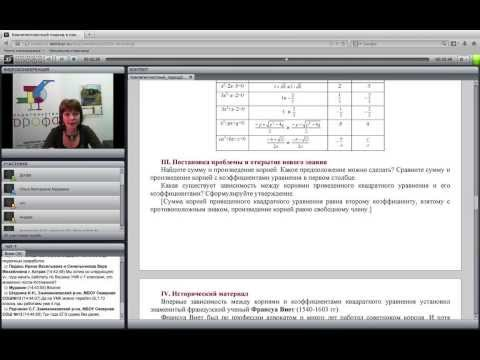 Компетентностный подход в преподавании математики