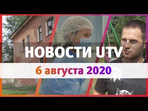 Вопрос: Почему в 2020 на территории Башкирии слизней много?