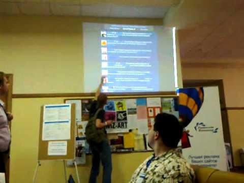 Огромный сенсорный экран на Lviv Ecommerce Forum 2011!