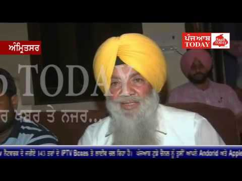 Amritsar, What said Vir Singh Lopoke about Captain & AAP