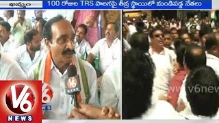 T Congress leaders dharna infront of Khammam district collectorate