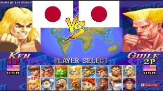 Download Fightcade Super Street Fighter 2 Turbo Asuka Vs Masa Mori