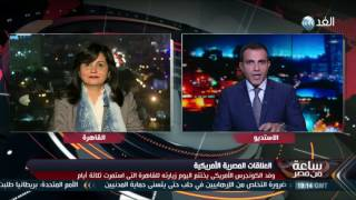 أسباب منع أمريكا 108 ملايين دولار عن مصر