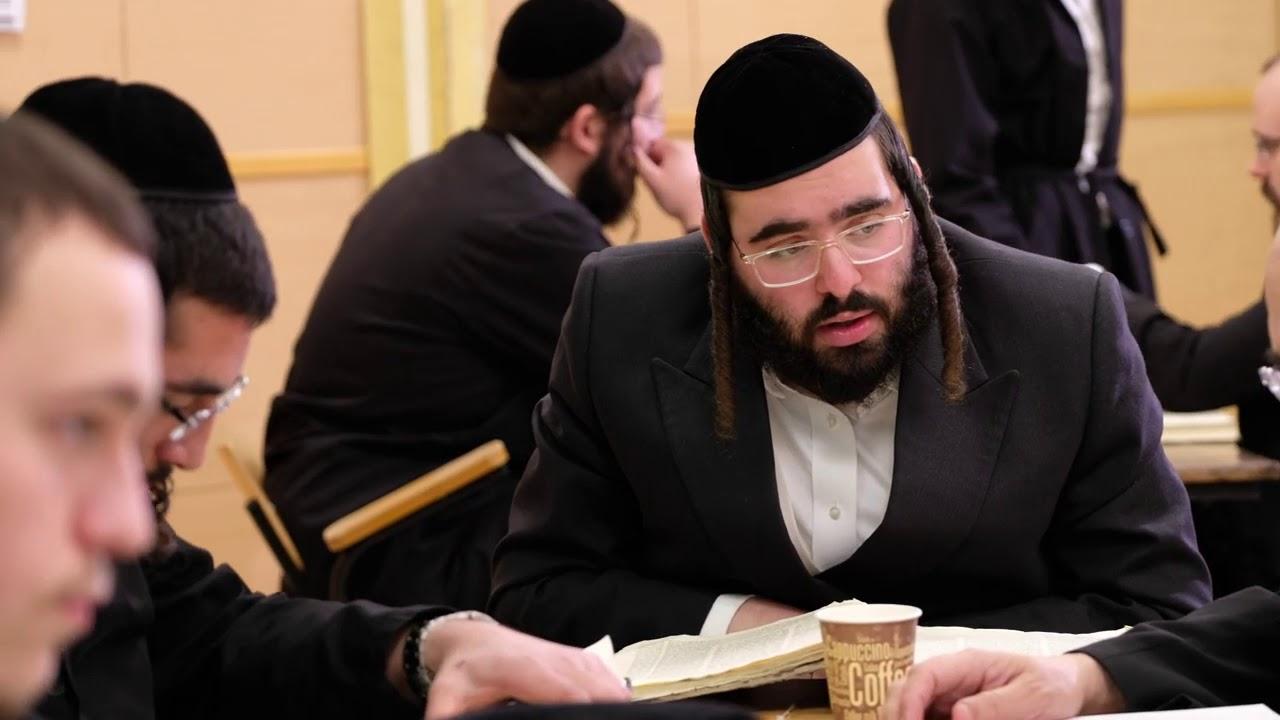 Yeshivas Cheshkas Hatorah | ישיבת חשקת התורה