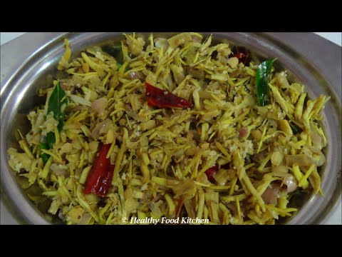 Vazhaipoo poriyal recipe banana flower poriyal recipe poriyal vazhaipoo poriyal recipe banana flower poriyal recipe poriyal recipe in tamil youtube forumfinder Image collections