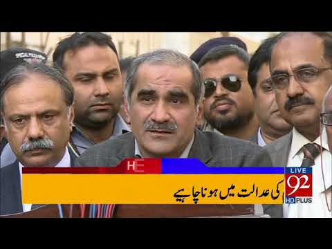 92 News Headlines 09:00 PM - 16 December 2017