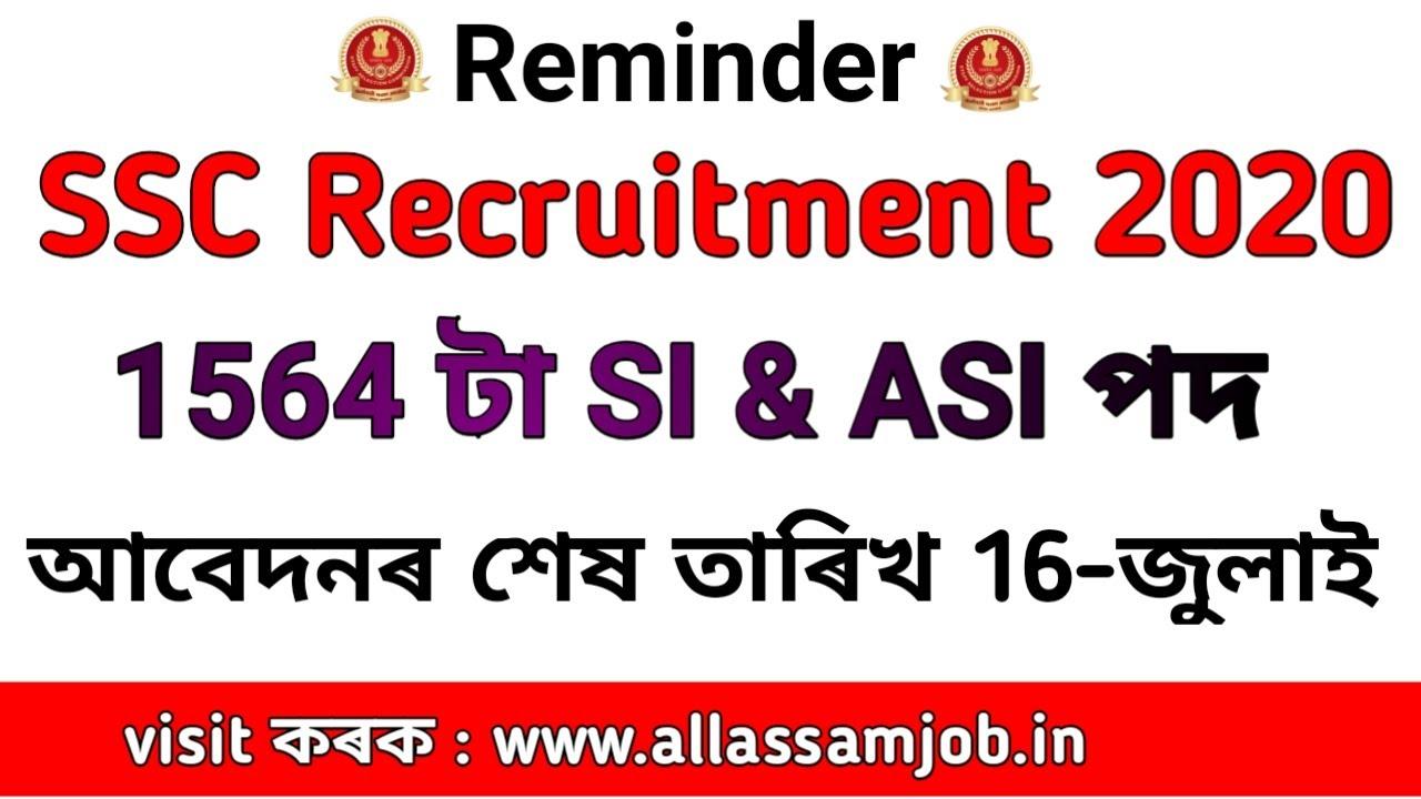 SSC Recruitment 2020, Apply Online for 1564 Posts//Career Assam