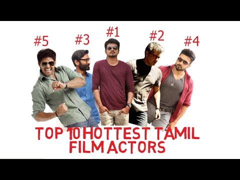 TOP 10 HOTTEST TAMIL FILM ACTORS|VIJAY|AJITH|SURIYA|DHANUSH thumbnail