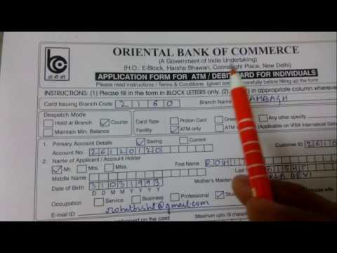 How to apply for ATMs/ Debit Card || Oriental Bank of commerce || in Hindi