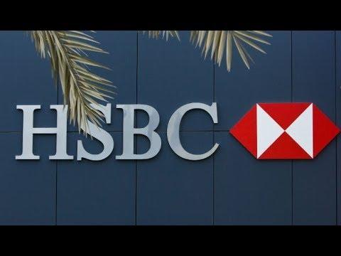 أرباح -HSBC- في 2018 دون التوقعات.. ستديو الآن  - نشر قبل 4 ساعة