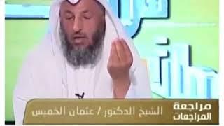 Gambar cover دعاء الهداية الشيخ عثمان الخميس