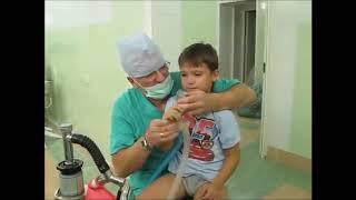 Ингаляционный наркоз для ребенка. Дай Бог здоровья таким врачам!