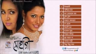 Sohagi - Baby Naznin & Doly Sayantoni - Full Audio Album