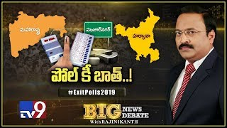 Big News Big Debate: Exit Polls 2019 - Rajinikanth TV9