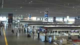 Tokyo Narita Airport, Japan was hit by earthquakes