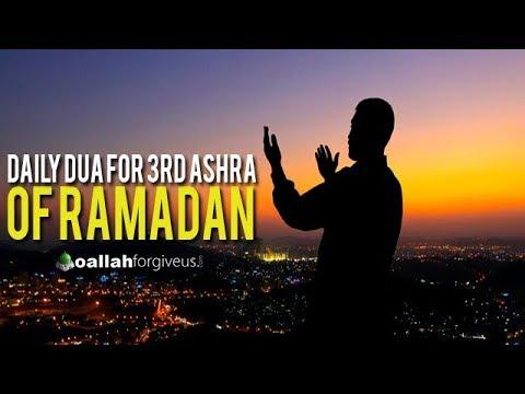 Daily Duas for 3rd ashra of Ramadan    NEW VIDEO 2018