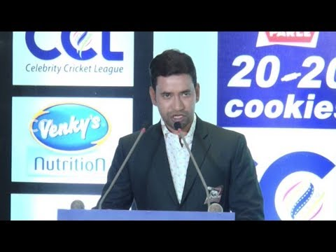 Dinesh Lal Yadav Nirauha is ready for Celebrity Cricket League Is Going To Played In Lucknow