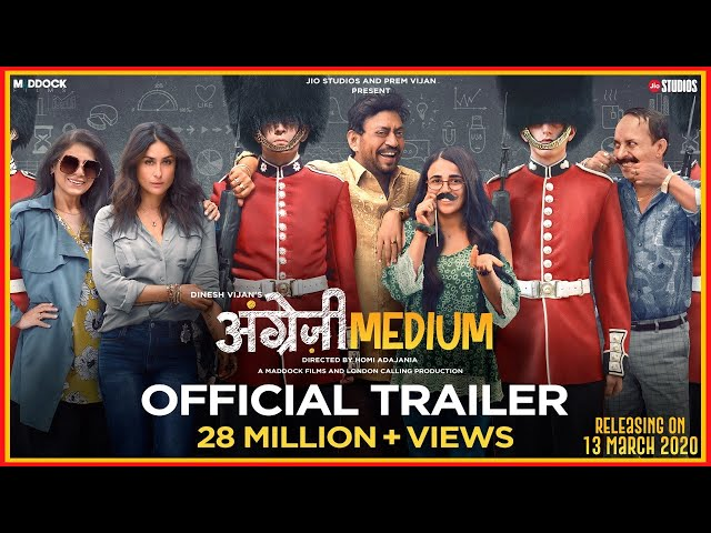 Angrezi Medium - Official Trailer | Irrfan Kareena Radhika | Dinesh Vijan | Homi Adajania | 13 March
