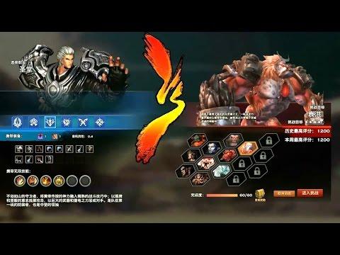 Revelation Online 天谕 - Sheng Tang Solo Arena Boss