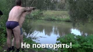 Закаливание на реке Осётр. Прыжки с тарзанки