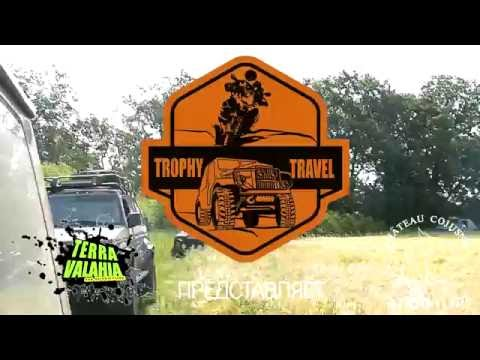 Trophy Travel Moldova 2016