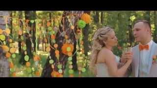 апельсиновая свадьба орел