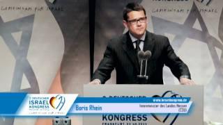 2. Deutscher Israelkongress - Boris Rhein