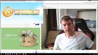 Сайты для заработка похожие на WMmail и SEOsprint | Буксы для заработка