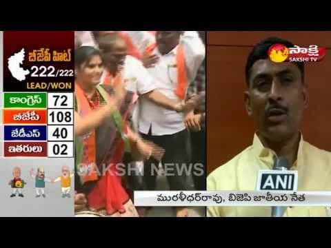 Karnataka Assembly Election Results 2018    BJP Muralidhar Rao Face to Face