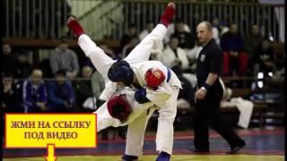 рукопашный бой обучение видео уроки