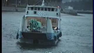 1990年 因島土庄港~今治港 フェリー旅